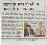 Elements Akademia : Latest News