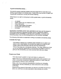 essay for scholarship example Free Essays and Papers
