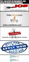 Best Job Sites To Post Resume by Free Job Posting Site Is A Good Medium For Getting Job And For