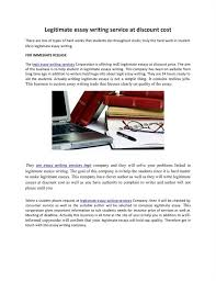 Uk phd dissertations online