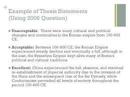 dissertation juridique pdf bcps bd dissertation jpg