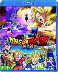 Dragon Ball Z: La Batalla de los Dioses [BD25]
