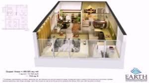 750 Sq Ft Apartment Floor Plan 750 Sq Ft Youtube