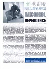 Local Articles On Alcoholism