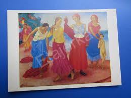 Дети голый|Фото СССР 1960-е Советские Люди Дети Голый Малыш 15х11 а2/2