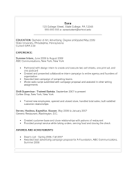Resume Samples For College Students  free resume sample for       resume examples happytom co