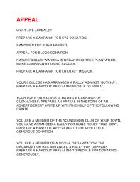 Sample Appeal Letter High School Admission   sample appeal letter     lbartman com