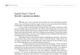 shakespeare essay questions Dow ipnodns ruFree Essay Example   ipnodns ru