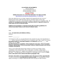 Appointment Letter Sample For Subcontractor Appointment Letter Format Contract Basis Appointment Letter