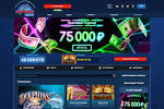 Интернет-казино Вулкан Неон