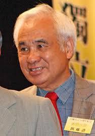 Yao Chia-wen