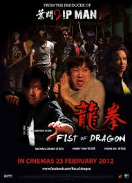 Fist of Dragon (2011) [Vose]