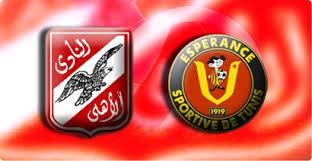 شاهد مباراة الاهلى المصرى و الترجى التونسى مباشرة اون لاين Images?q=tbn:ANd9GcSnvkgnC-JXfOnYSnMh9psClP0nawYXce93y-QFgUonePK_FhRlqQ