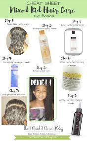 cheat sheet for mixed kid hair care the basics aka mixed kid