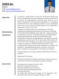 Professional Profile On Resume 9 Best Images Of Personal Profile Examples For Resume