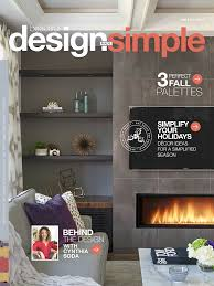 beautiful design made simple home design blog the fall issue is here and ready to inspire the ever evolving design of your home
