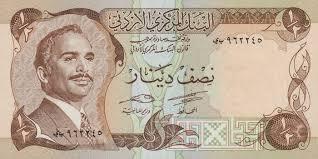 العملات العربيه الورقيه ووحدة القياس لكل دوله Images?q=tbn:ANd9GcSoaMl3UfS0wcjUv32B-is1tgthTk1GKC8DffzLv26GbL2OYcek