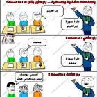 صور تحشيش عراقي مضحكة funny iraqi pictures | رونق الحب