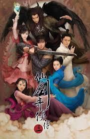 Long Châu Thần Kiếm