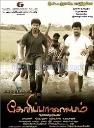 Goripalayam Movie  DvD Online