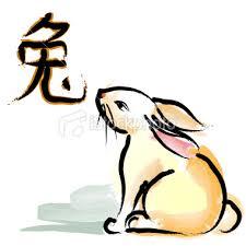 2011-rabbit, 兔年