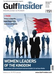 lexus bahrain jobs gulf insider august 2017 by gulf insider media issuu