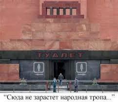 Большинство россиян жалеют о распаде Советского Союза - Цензор.НЕТ 987
