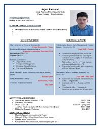 Resume Application For Job by Resume Apply For Job Resume Format For Job Application Resume