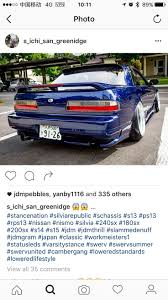 nissan skyline salvage yard 236 best silvia u0027s etc images on pinterest nissan silvia s13