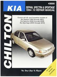 amazon com chilton kia repair manual automotive