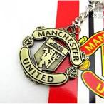 Manchester United FC Key Chain Gold