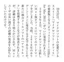 japanese writing english