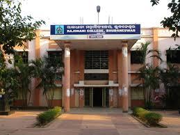 Rajdhani College, Bhubaneswar