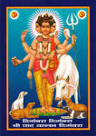 Dattatreya Jayanthi 2012 on 27th December ~ Hindu Devotional Blog