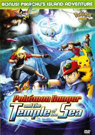 Pokemon 9: Pokemon Ranger Y El Templo Del Mar