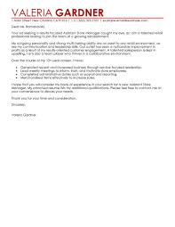 Retail Professional Summary Retail Cover Letter Image Collections Cover Letter Ideas