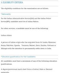 Civil Services Examination CSE Details