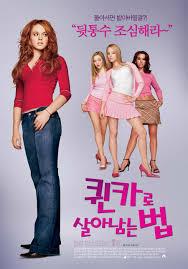Chicas malas (2004)
