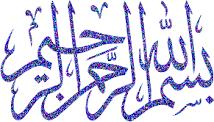 كلمة باللهجة العراقية ومعناها باللغة
