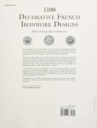 1100 decorative french ironwork designs dover pictorial archive