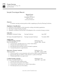 Home Health Aide Resume Template Physical Therapy Aide Resume Sample 56 Resume Samples For Sql