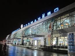 Aéroport de Novossibirsk-Tolmatchevo