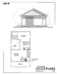 Executive Ranch Floor Plans 2 Room House Plan Sketches Descargas Mundiales Com