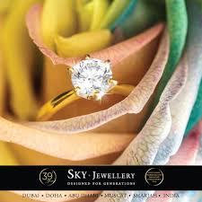 lexus service muscat sky jewellery posts facebook