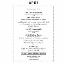 New Office Invitation Card Invitation Card In Christian At India Wedding Card Matter In