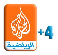 ❶❶❶ موضوع موحد لروابط مقابلات اليوم الاحد 12 اغسطس 2012 ❶❶❶ images?q=tbn:ANd9GcS
