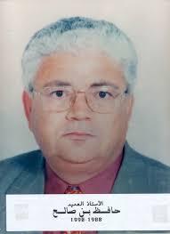 Mr. BEN SALAH Hafedh - hafedh%2520ben%2520salah