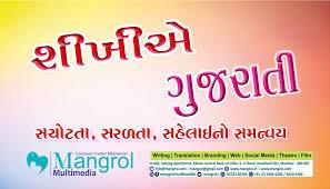 Home Based Graphic Design Jobs Kolkata Mangrol Multimedia U2013 India U0027s Best For Writing Translation Web