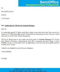 How to write a application letter My Document Blog