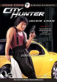 حلقات الدراما الانمي city hunter